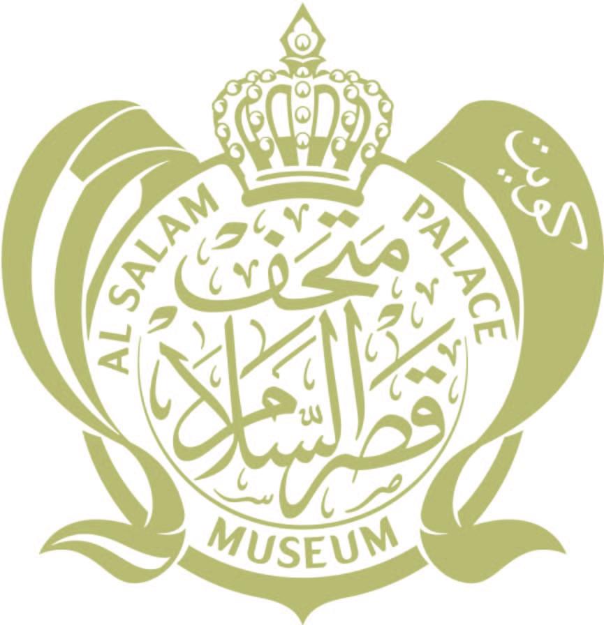 Al Salam Palace Museum Kuwait