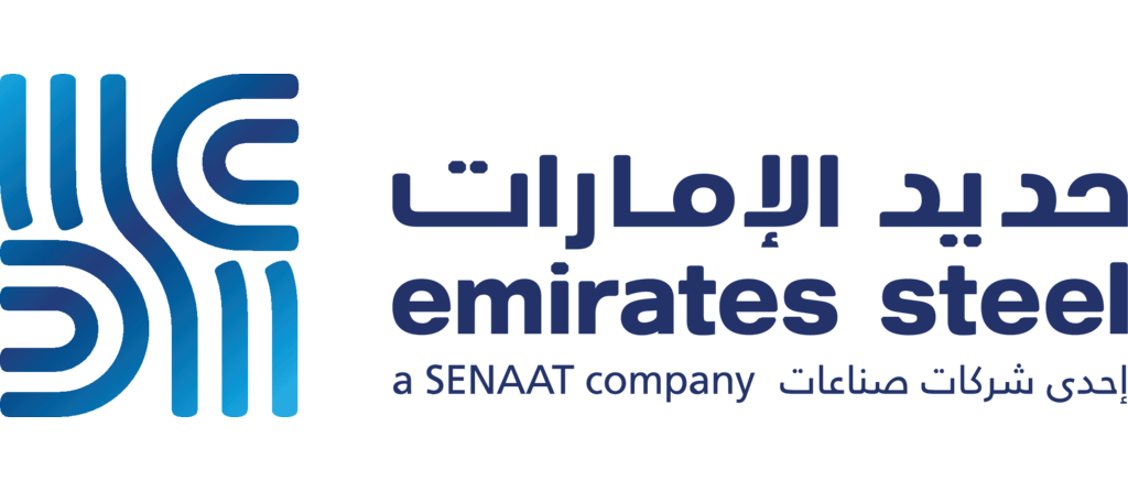 Emirates Steel